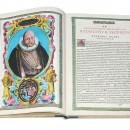 Tycho de Brahe Astronomiae Instauratae Mechanica